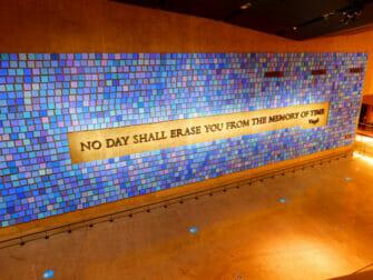 9/11-museo New Yorkissa - muistoseina