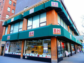 Elektroniikan ostaminen New Yorkissa - B&H